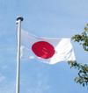 Hinomaru001_2