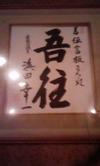100307_201146