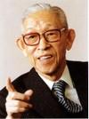 Konosukeokina