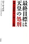 Book01_4