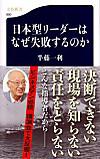Advancenews_column201212_post305_1_