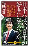 Takeda200thumb200x3274337