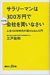 41nbhzmk43l_sx335_bo1204203200_