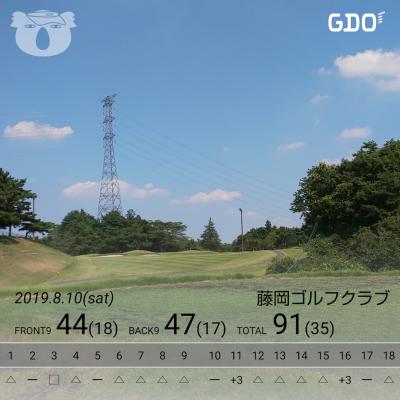 Scorecard_20190812000141